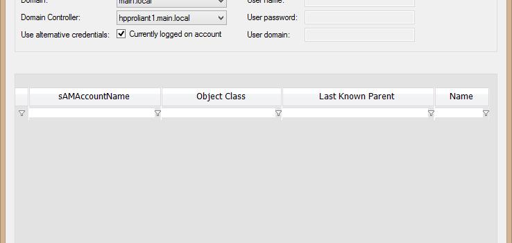 Восстановление объектов Active Directory при помощи ADRestore