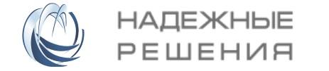 ООО «Надежные решения»