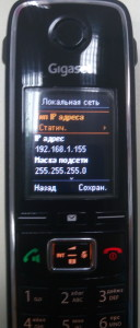 P60105-175104