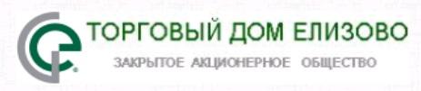 ЗАО «Торговый дом Елизово»