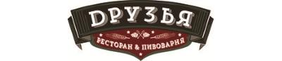 Ресторан-пивоварня «Друзья»