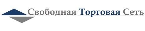 ООО «Свободная торговая сеть»